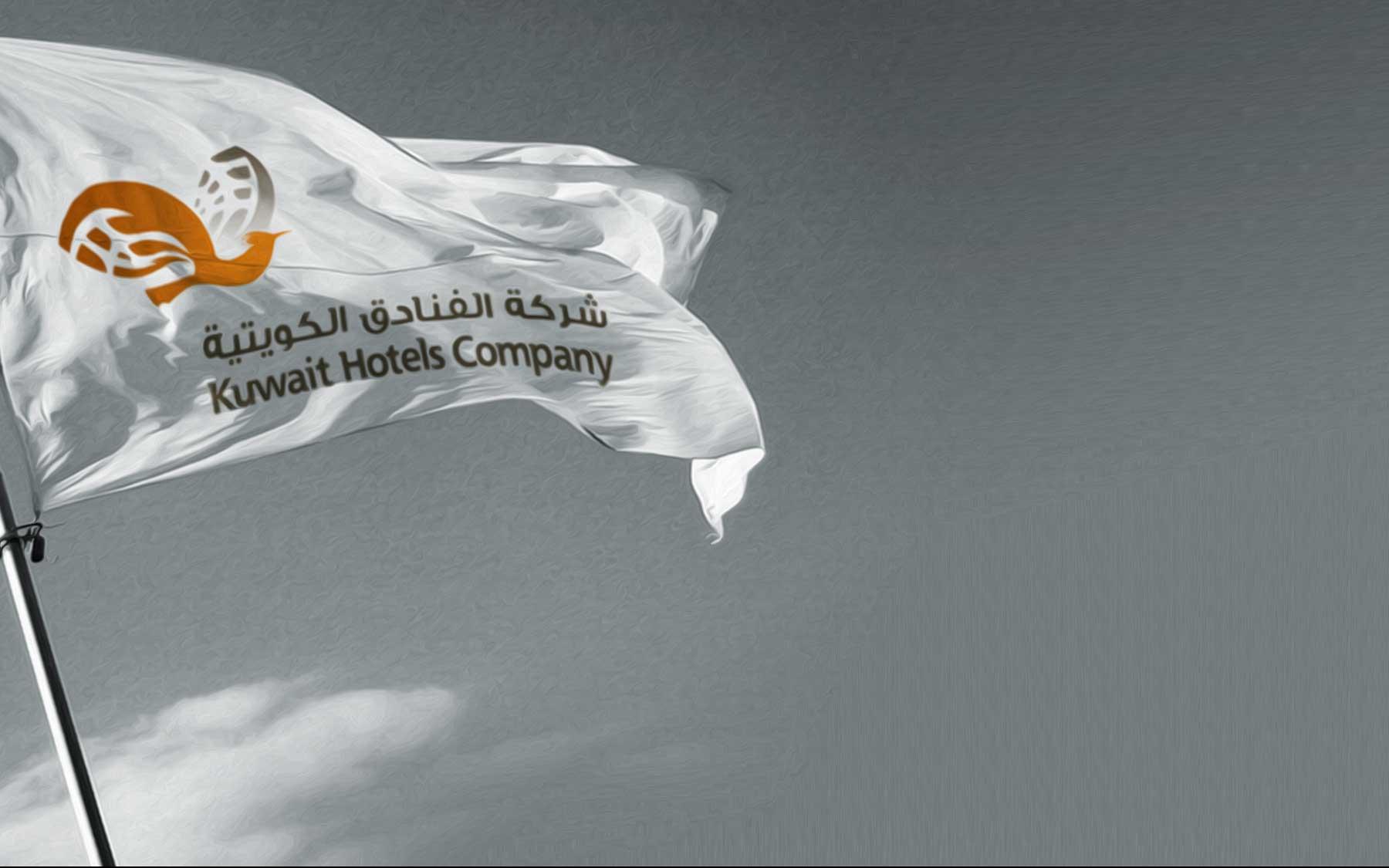 kuwait school list